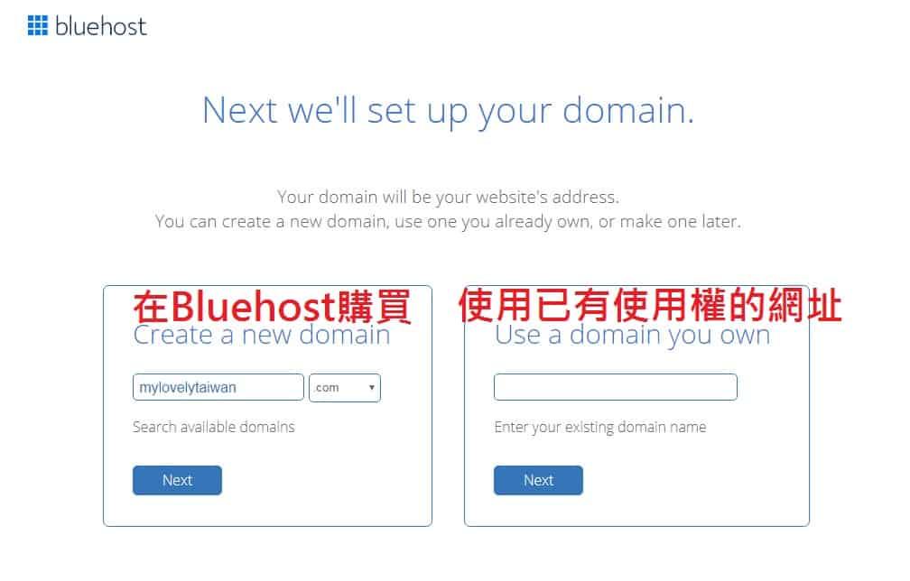購買網址或輸入網址