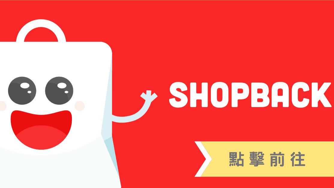 To Shopback