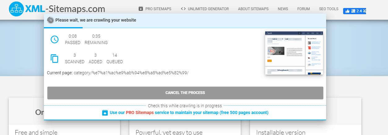 xml-sitemap loading