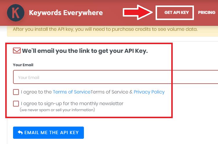 申請API