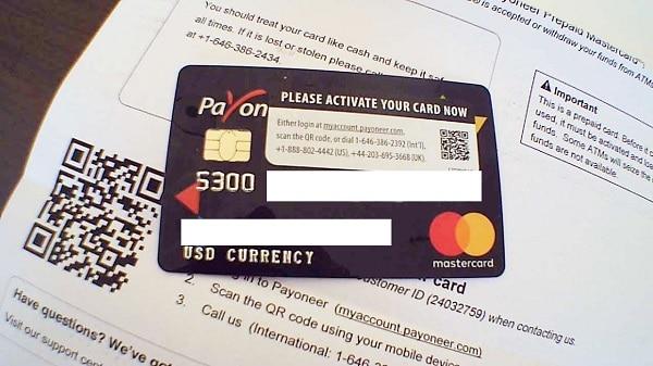 payoneer debit card
