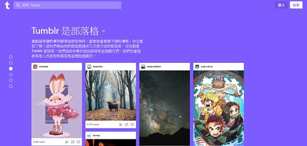 tumblr-com