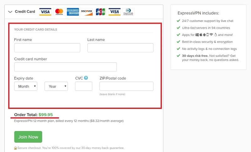 EpressVPN 輸入付款資訊