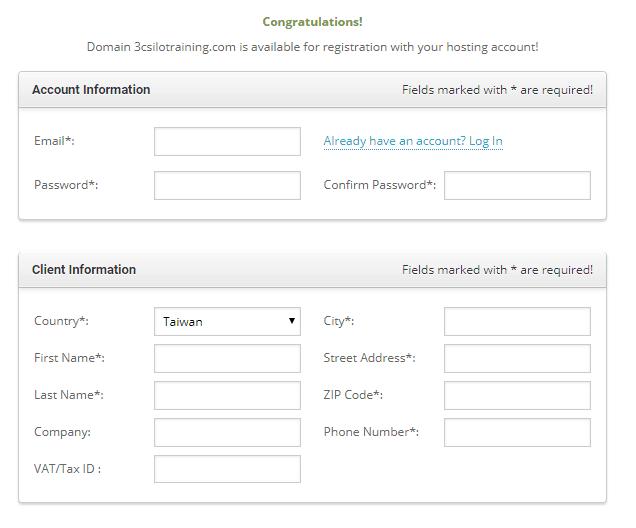 siteground 註冊教學 - 4