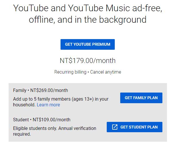 Youtube premium 價格