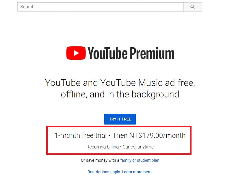 Youtube premium 教學 1