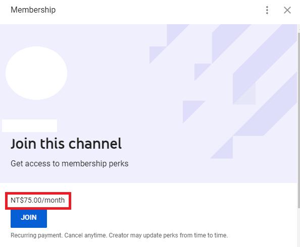 Youtube premium 教學 12
