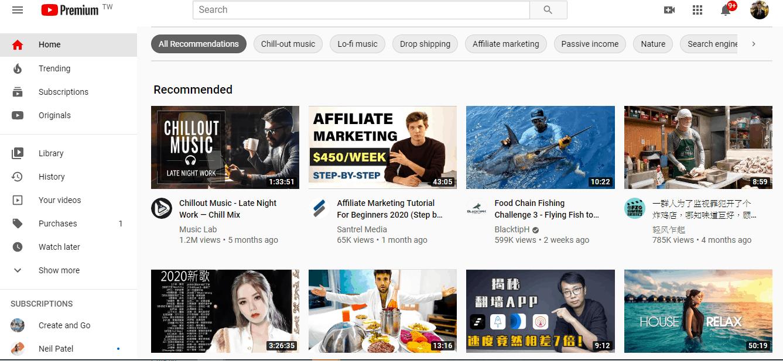 Youtube premium 教學 9