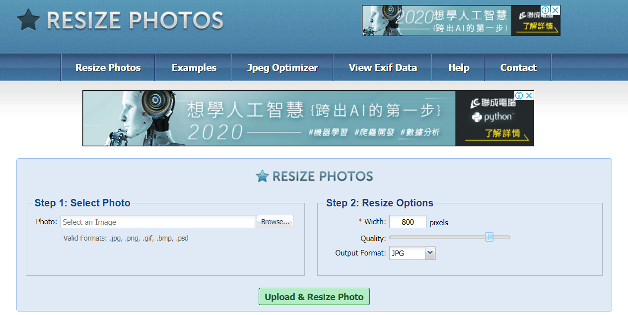 ResizePhotos 首頁