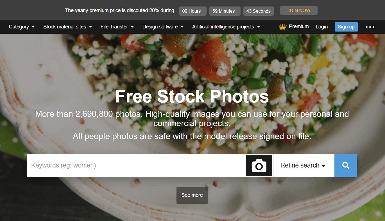 免費圖庫 - Free images