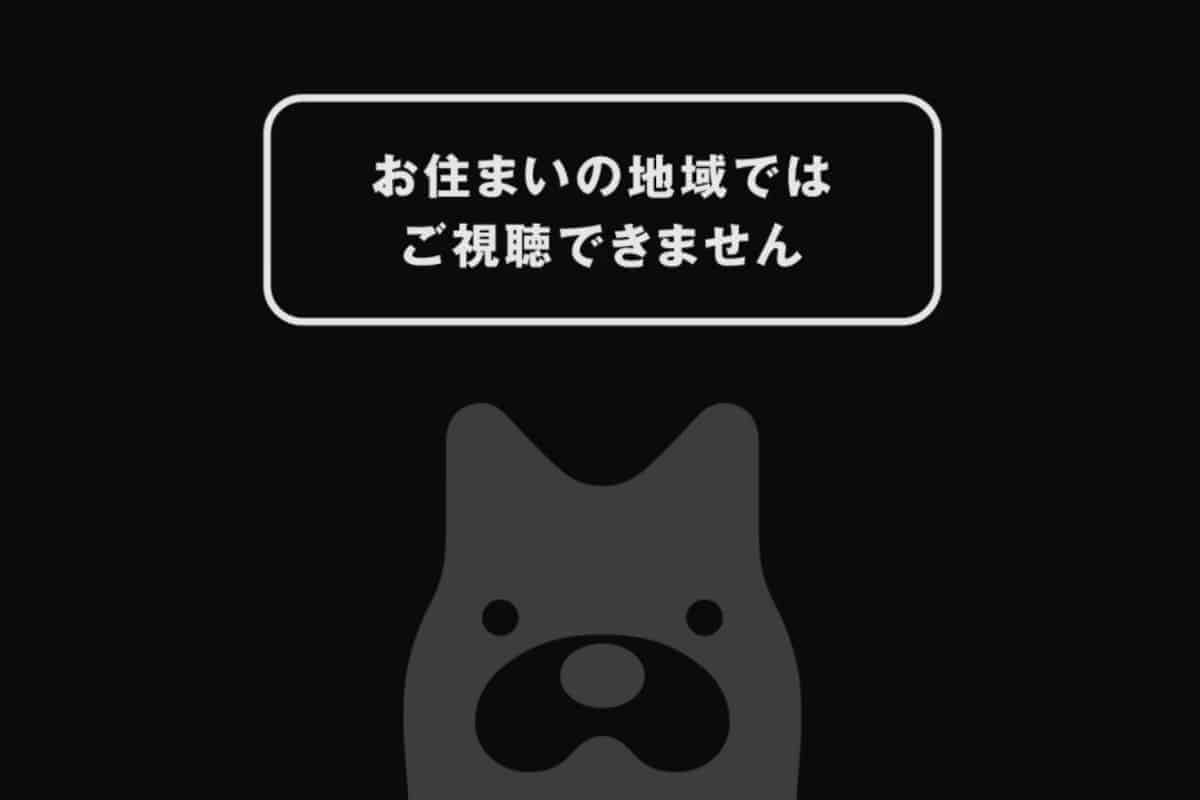 AbemaTV 台灣不能看