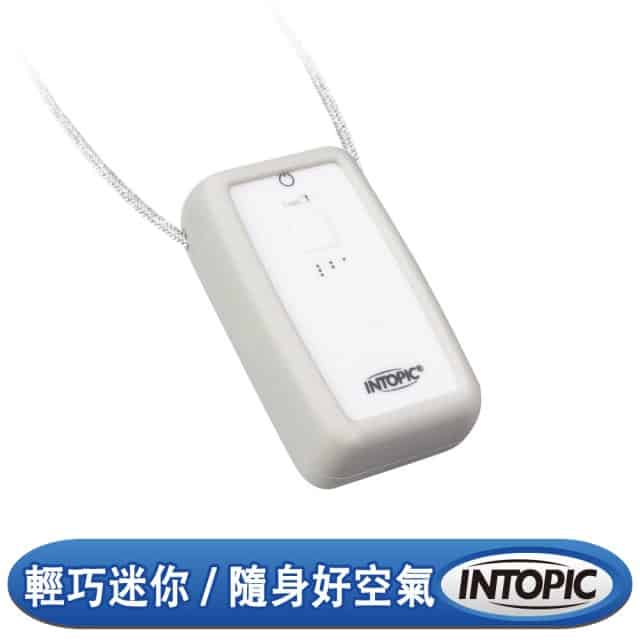 【INTOPIC】高效隨身型負離子空氣清淨器