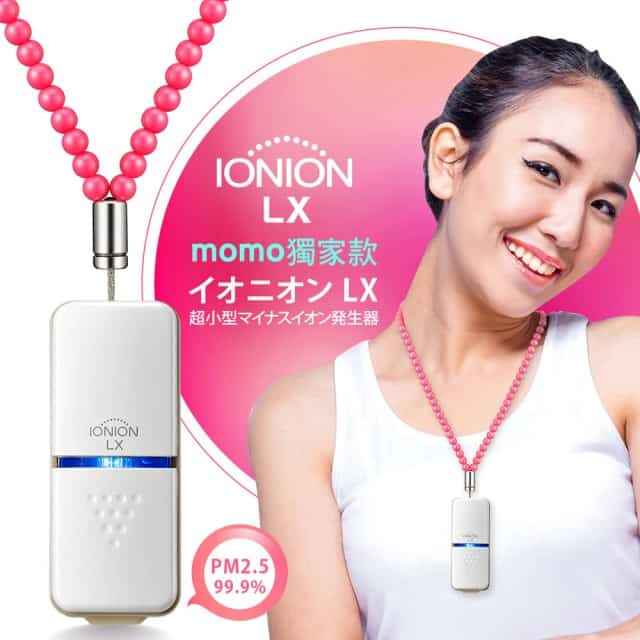 【IONION】LX日本原裝 超輕量隨身空氣清淨機 獨家款 桃紅吊飾鍊組