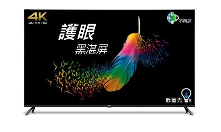 【BenQ】65型4K HDR E65-720