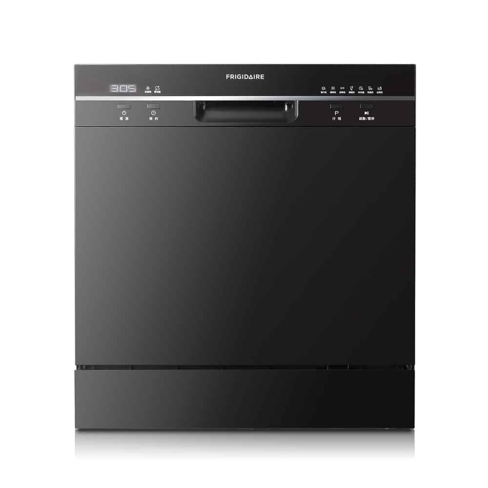 【Frigidaire】8人份 桌上型洗碗機 FDW-8001TB
