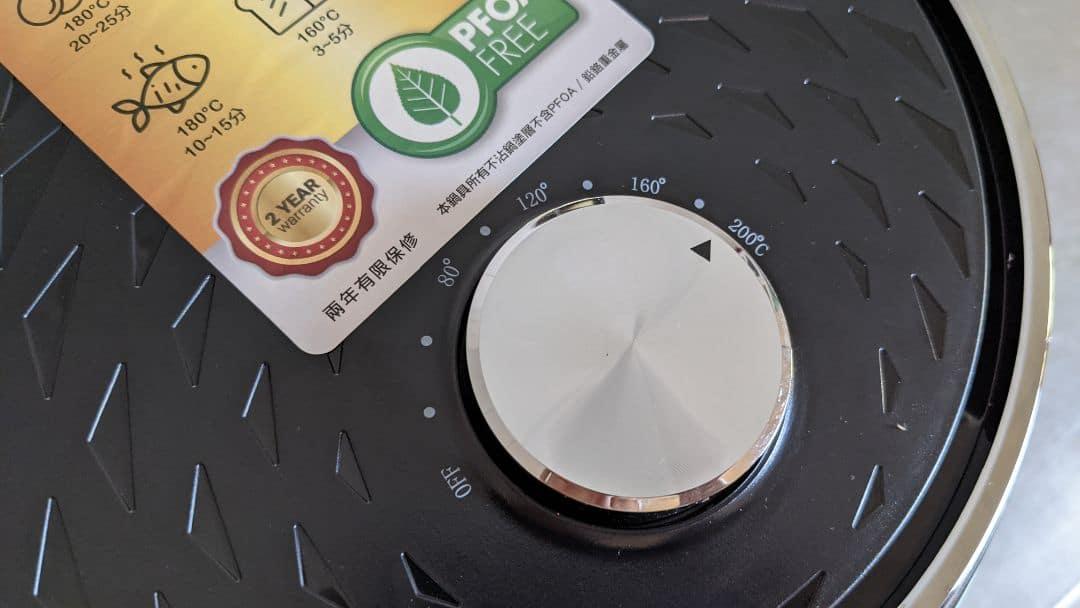 Caxxa 凱撒控制溫度旋鈕
