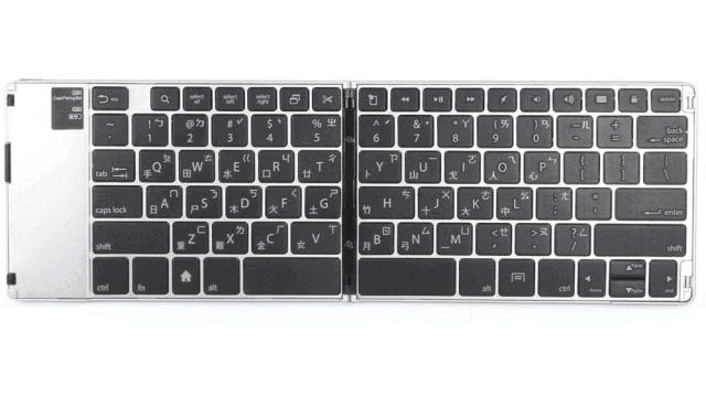 【morelife】藍牙折疊式鍵盤