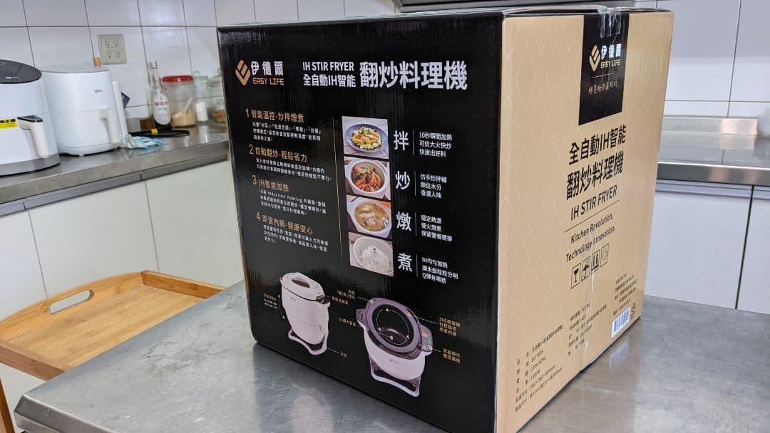 伊德爾智能料理機外包裝背面