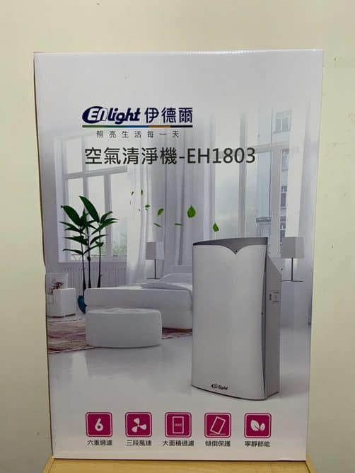 【ENLight】負離子空氣清淨機-外包裝