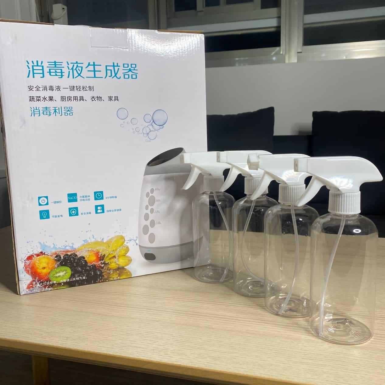 凱撒次氯酸水製造機噴霧罐