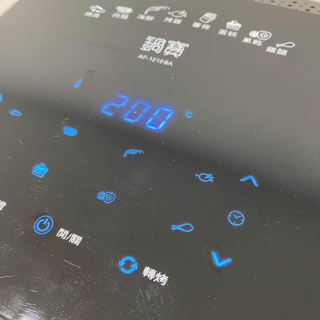 AF-1210BA 多功能氣炸烤箱-溫度可調40至200度