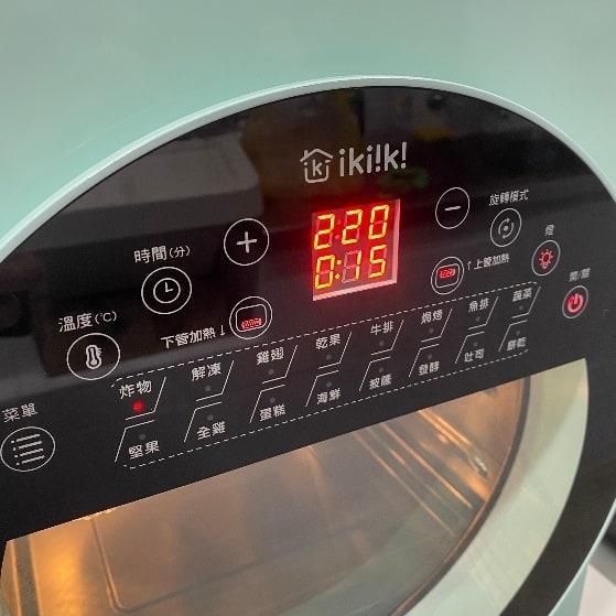 伊崎氣炸烤箱-面板溫度顯示