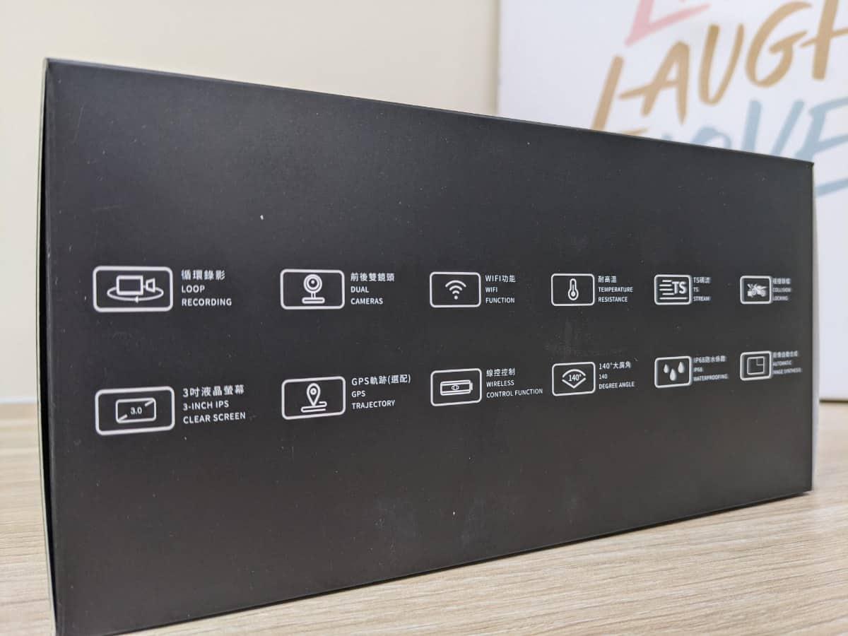 飛樂M96包裝功能解說