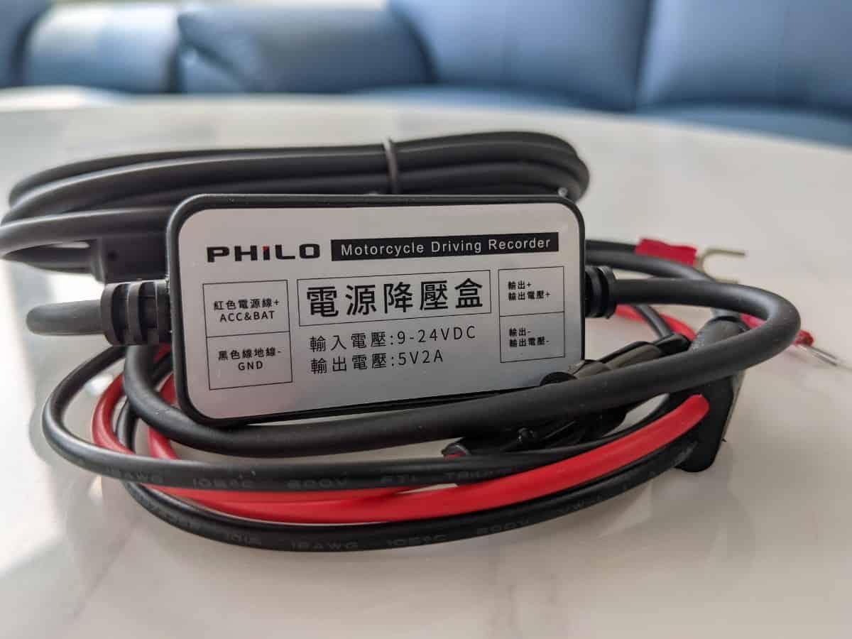 飛樂M96電源線