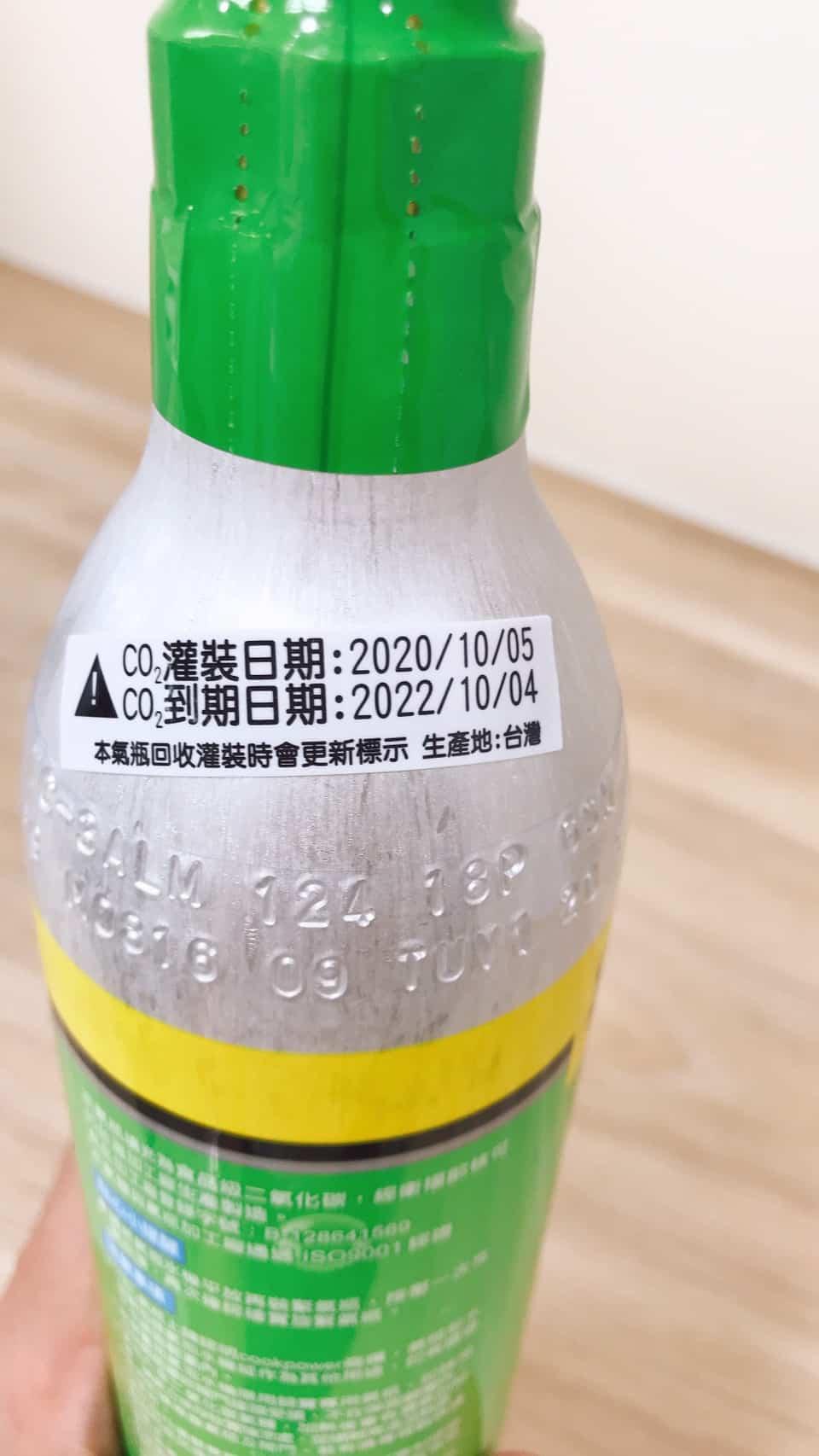 鍋寶氣泡水機鋼瓶