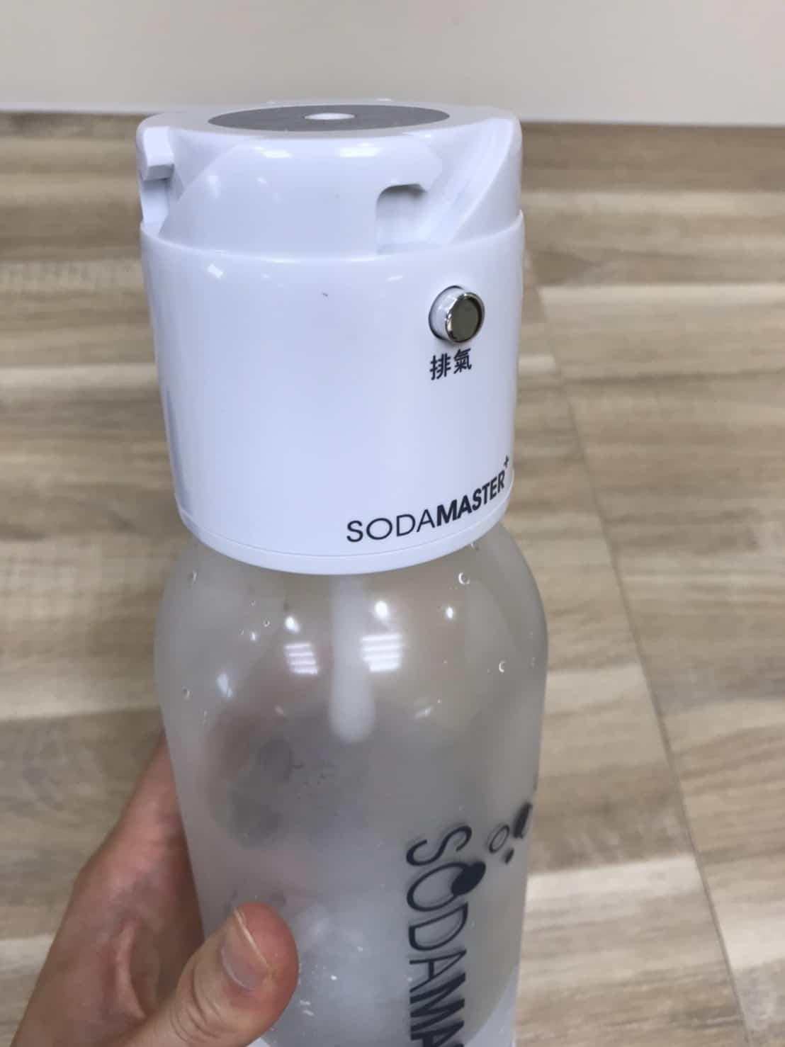 鍋寶氣泡水機配件