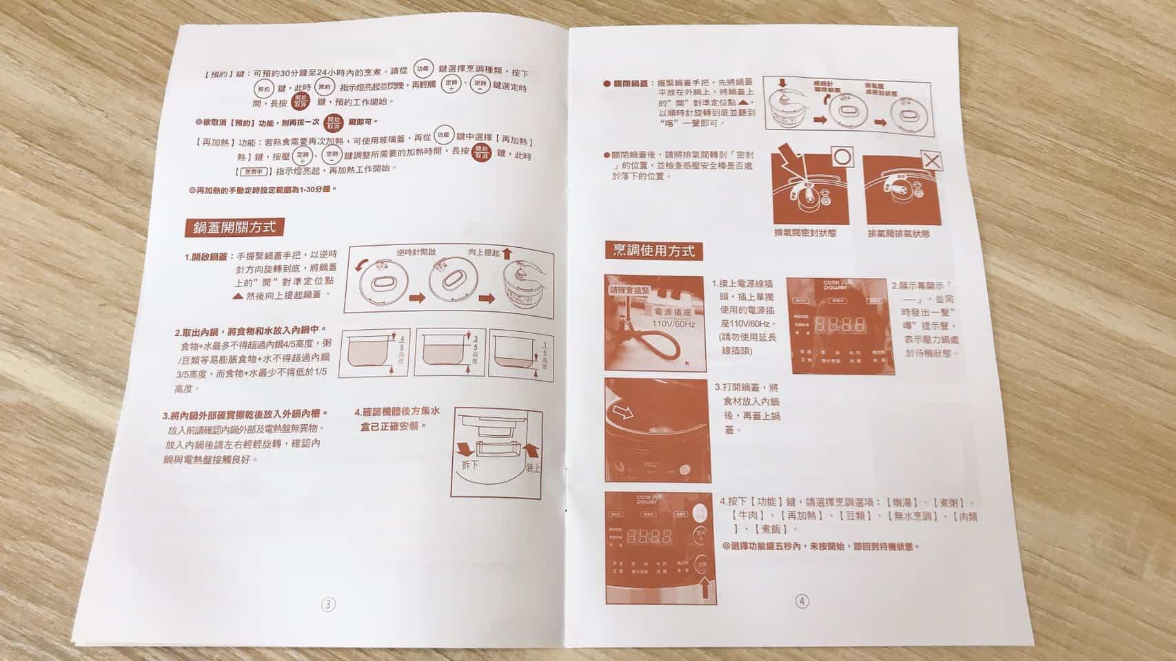 鍋寶萬用壓力鍋配件