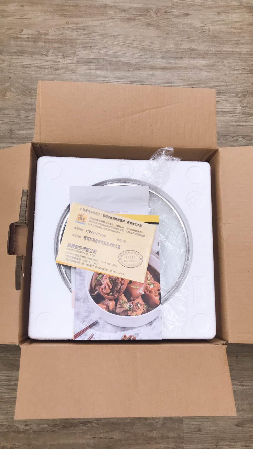 鍋寶萬用壓力鍋內箱