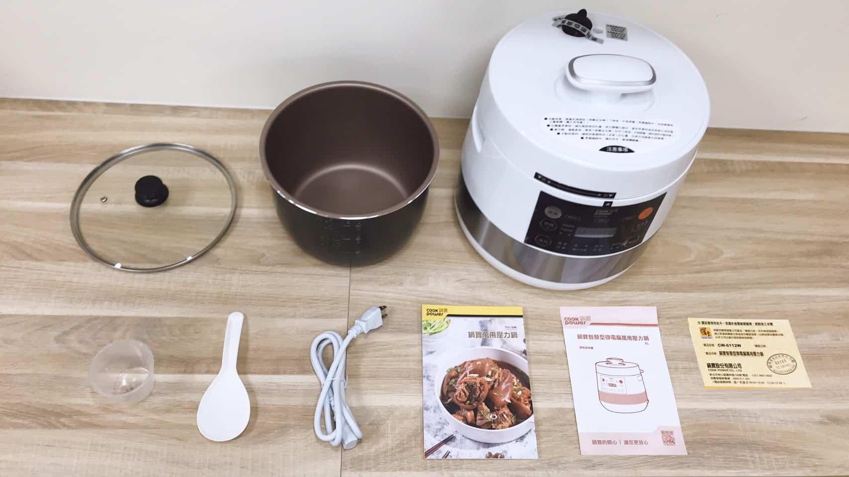 鍋寶萬用壓力鍋本體及配件