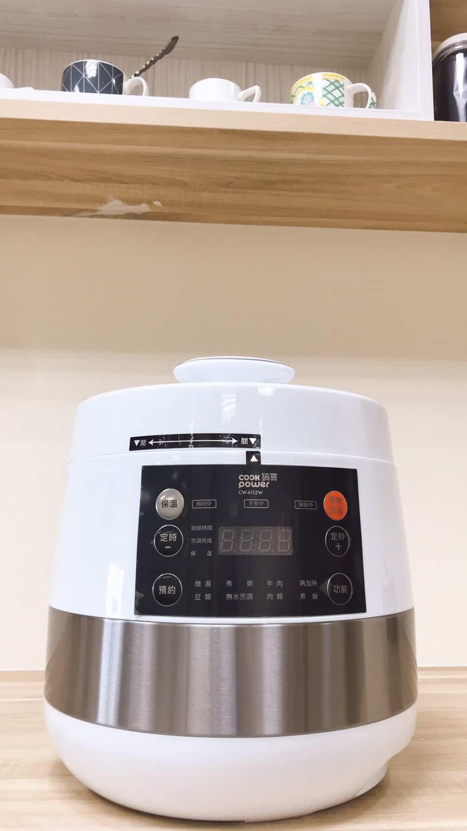 鍋寶萬用壓力鍋