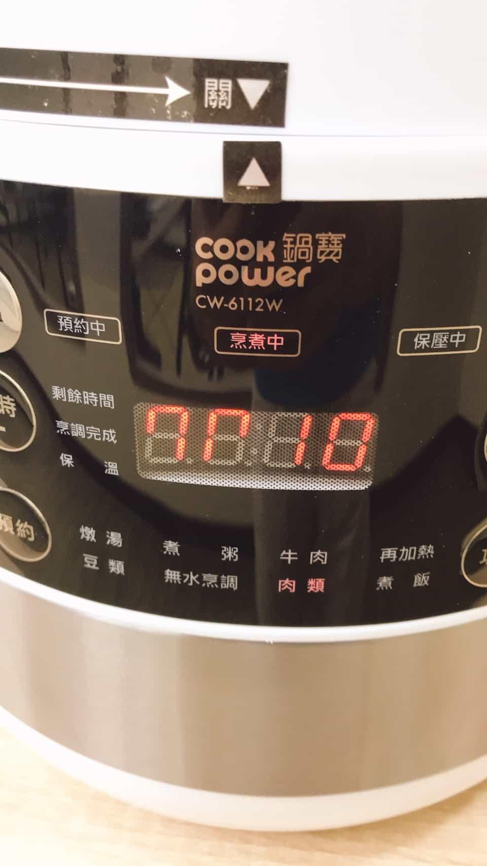 鍋寶萬用壓力鍋面板