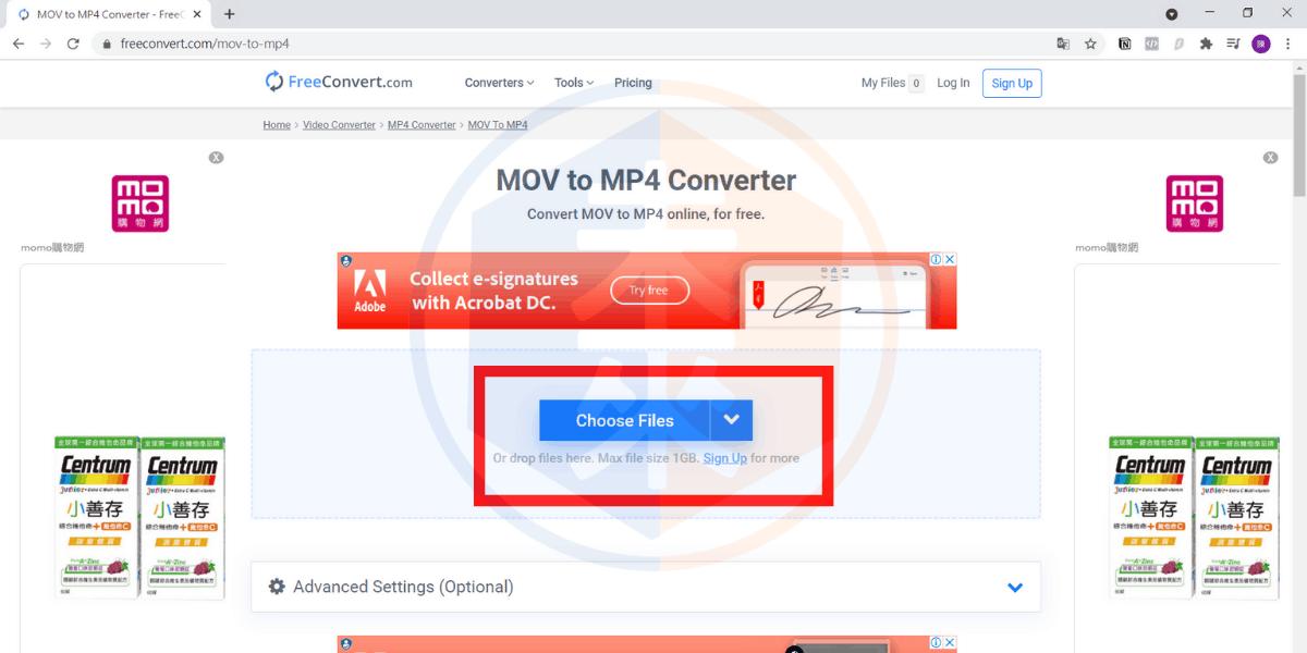 電腦 mov轉mp4 教學 - 1