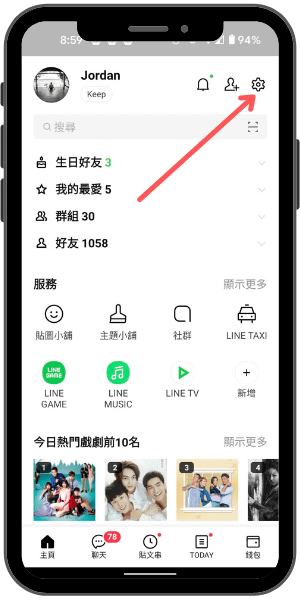 Line不顯示已讀Android - 5