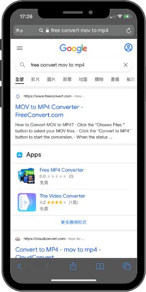 iphone mov轉mp4 教學
