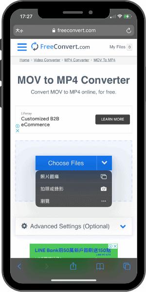 iphone mov轉mp4 教學3
