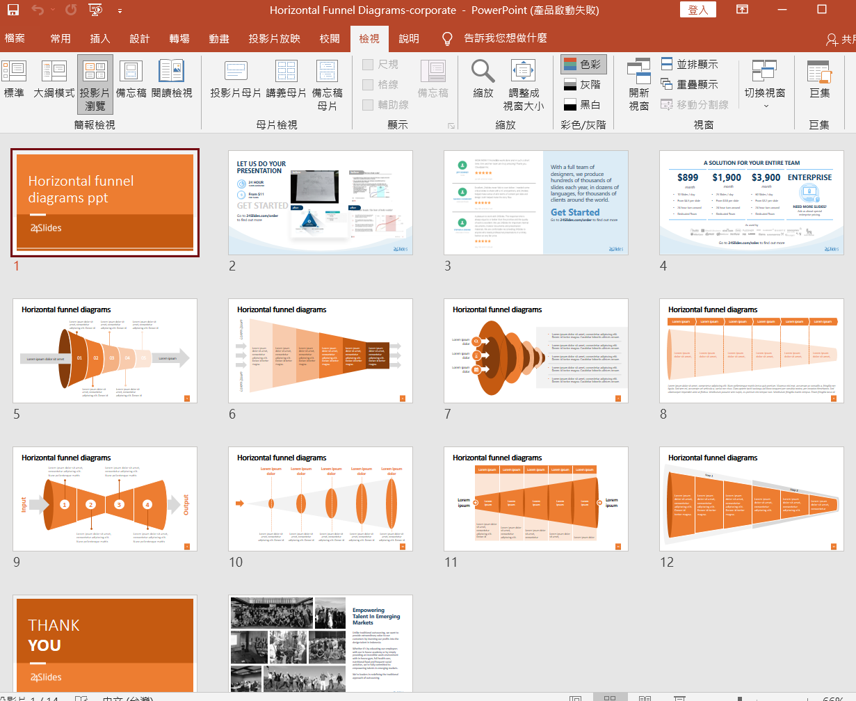 Templates by 24 Slides PPT 範本