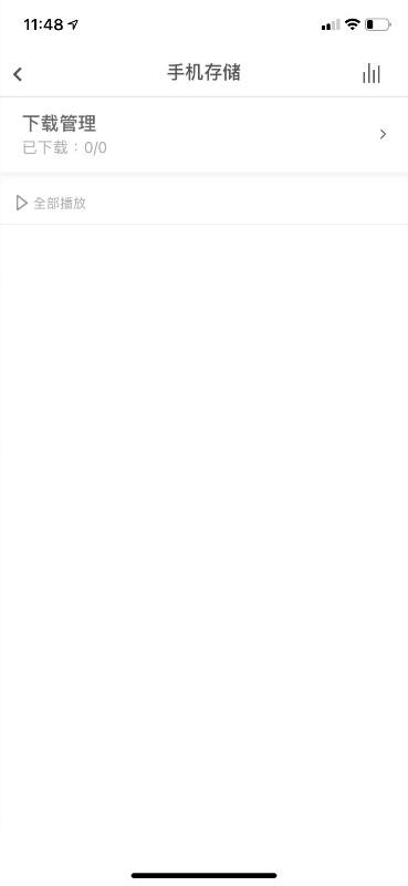 FIIL藍牙耳機低延遲模式存儲