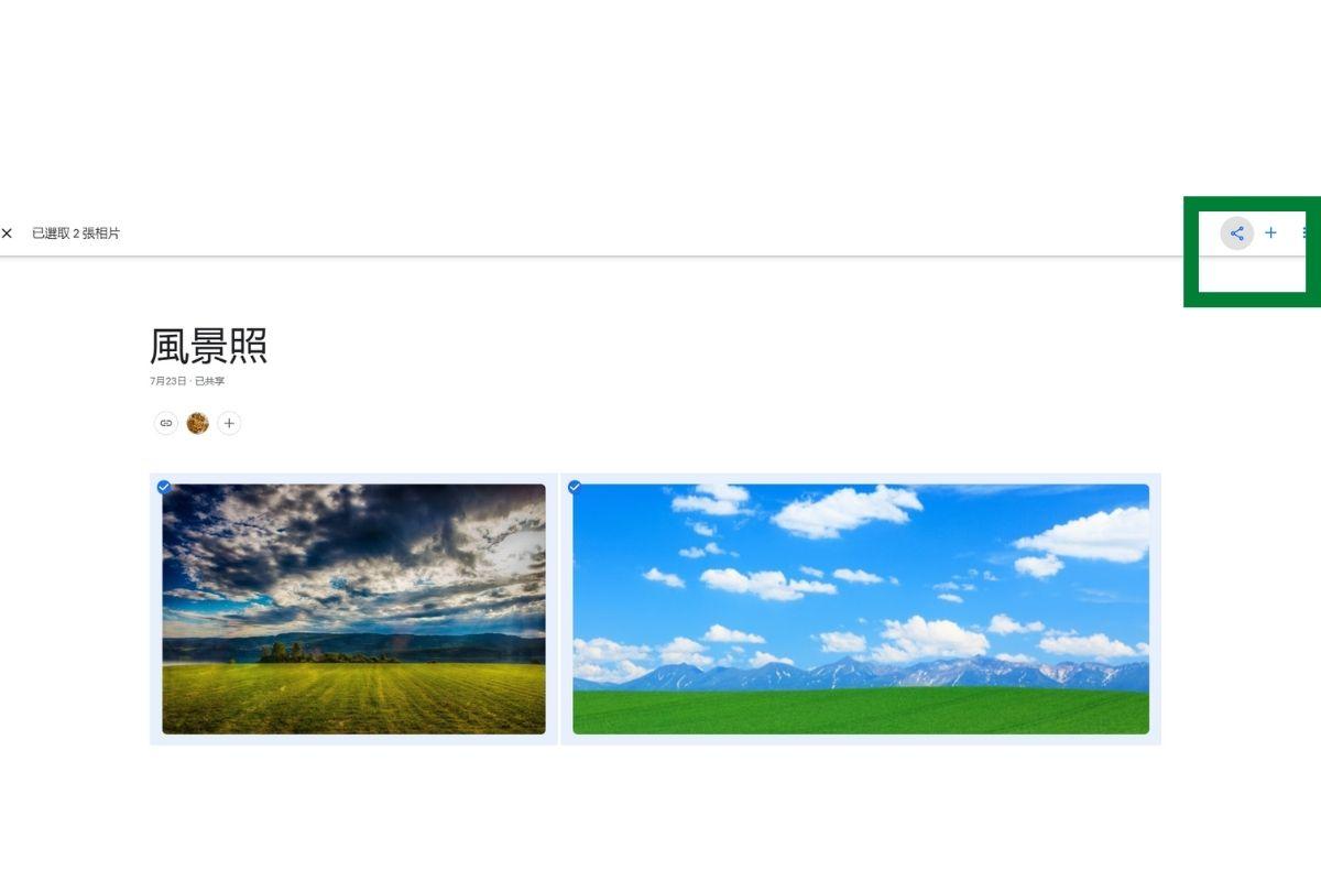 如何用Google相簿分享照片呢 圖3
