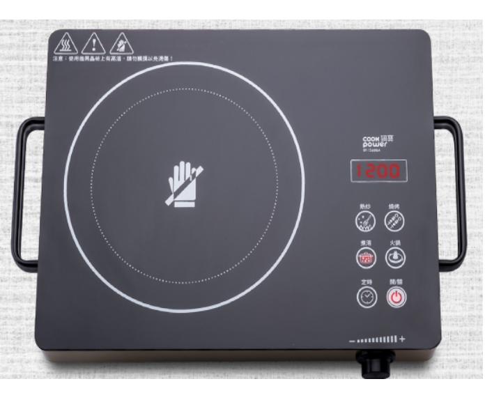 鍋寶觸控式手提電晶爐-封面