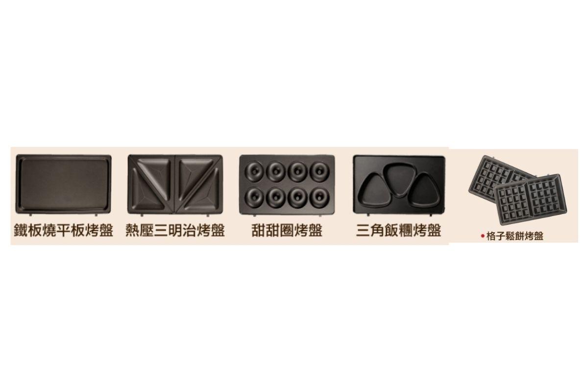 鍋寶-日式鬆餅機造型烤盤