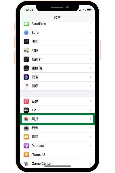 關閉iCloud照片備份功能 圖2