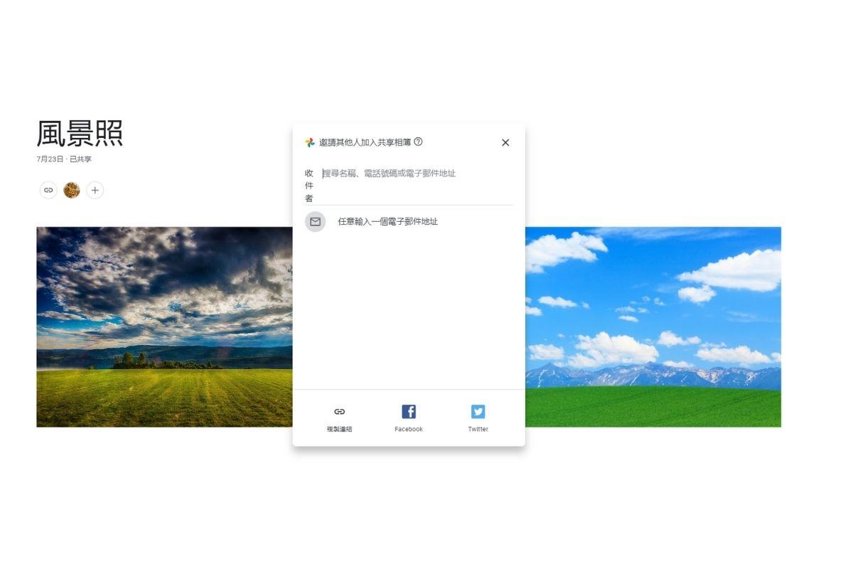 如何用Google相簿分享照片呢 圖4