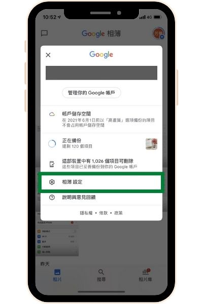iPhone中本來就有安裝 Google相簿 圖一