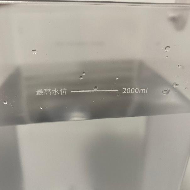 伊崎即熱飲水機最多水限度