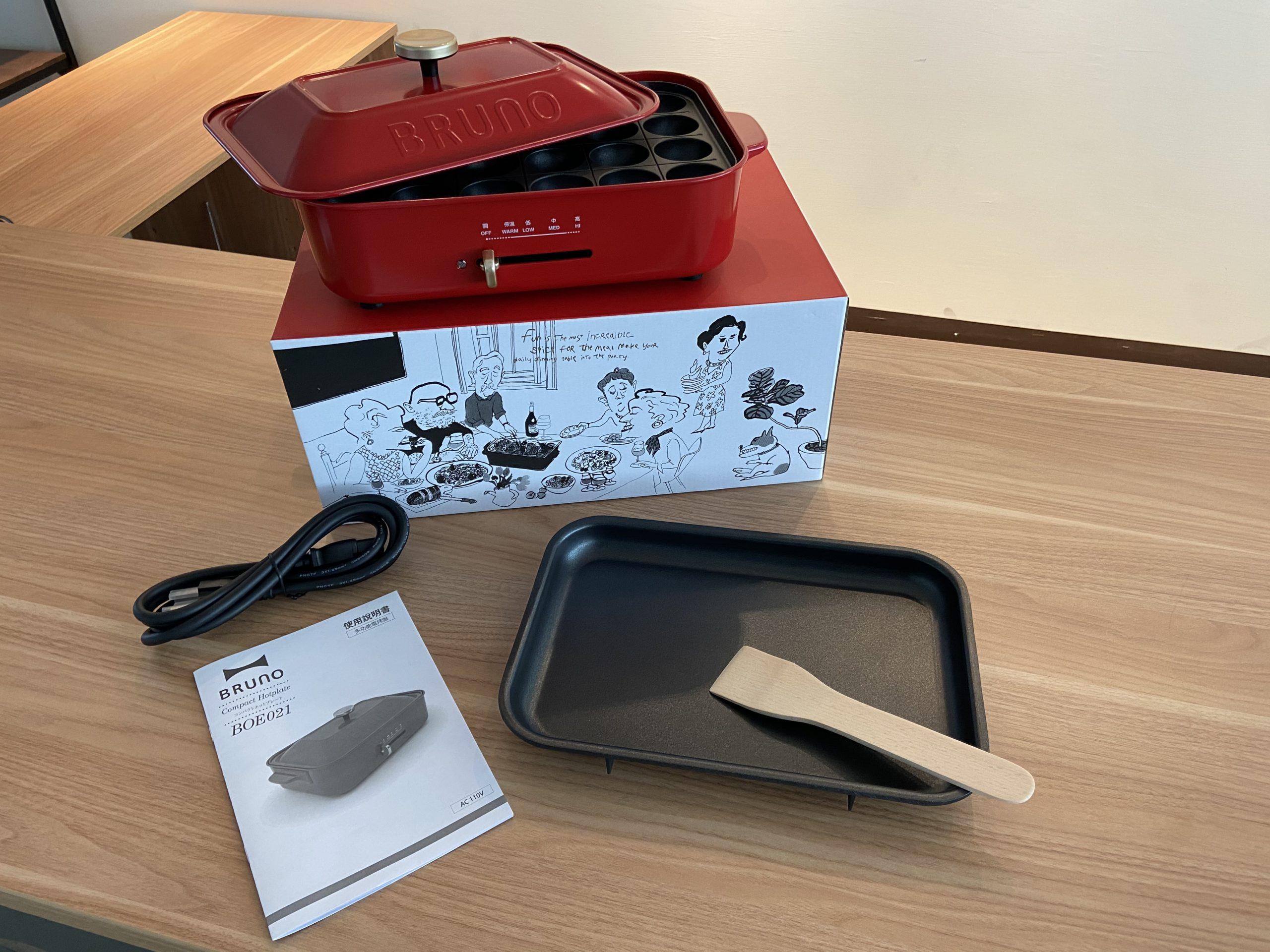 日本 BRUNO 電烤盤-配件大集合