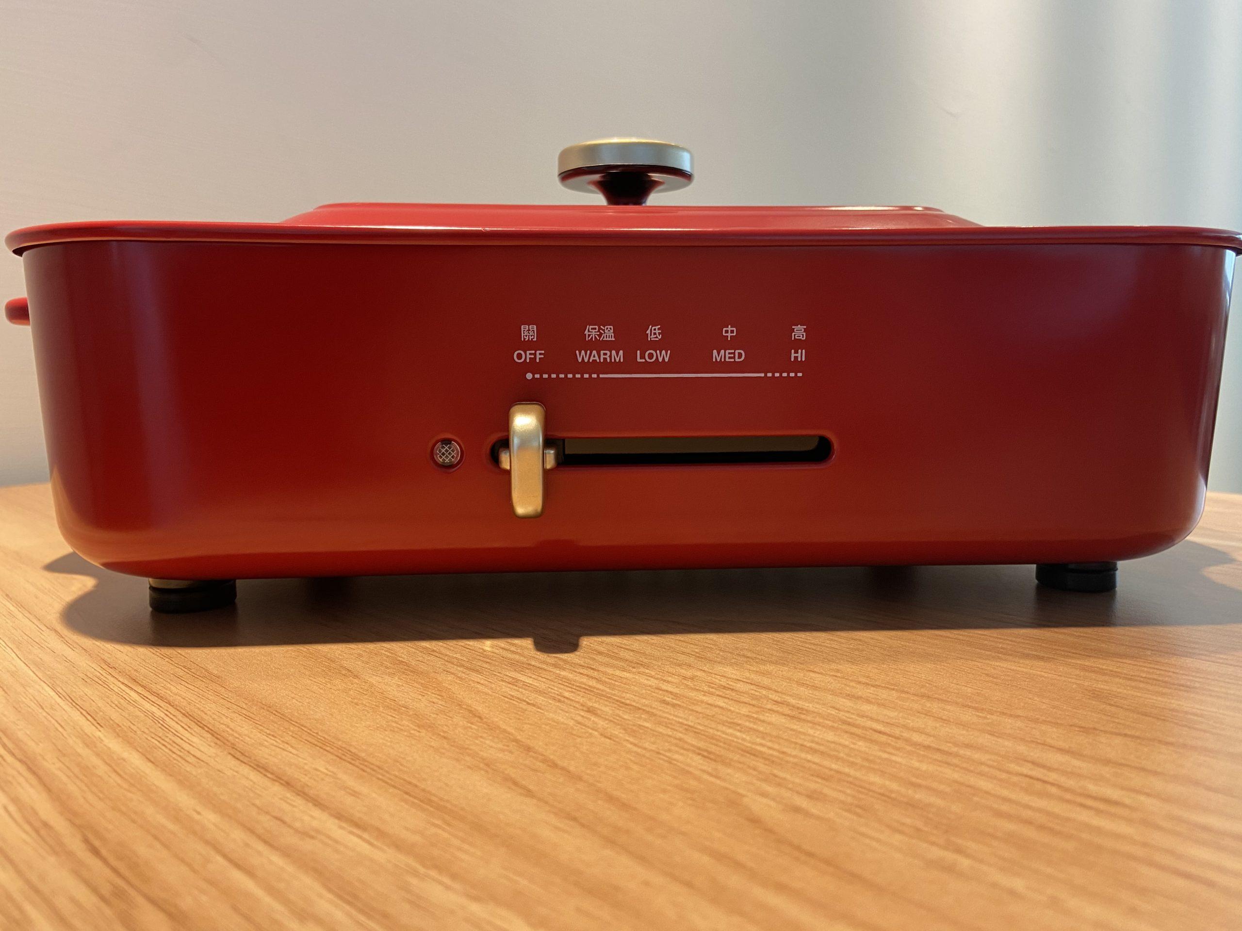 日本 BRUNO 電烤盤-溫控調置